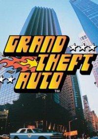 GTA – фото обложки игры