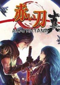 Akai Katana – фото обложки игры