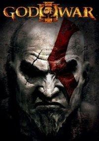 God of War 3 – фото обложки игры