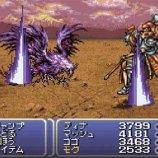 Скриншот Final Fantasy VI Advance – Изображение 1