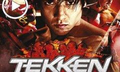 Экволс Шит! Tekken The Movie