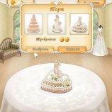 Скриншот Свадебный салон – Изображение 11