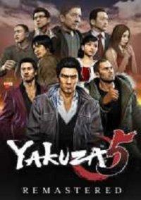 Yakuza 5 Remastered – фото обложки игры