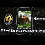 Скриншот Metal Gear Solid: Social Ops – Изображение 3