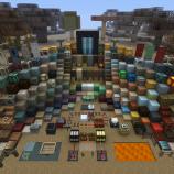 Скриншот Minecraft – Изображение 8