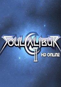 SoulCalibur II HD Online – фото обложки игры