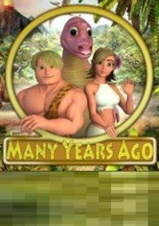 Many Years Ago
