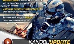 Kanobu.Update (04.09.12)