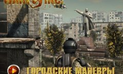 War Inc. Battle Zone. Видеорецензия