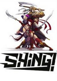 Shing! – фото обложки игры