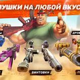 Скриншот Guns of Boom – Изображение 3