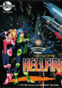 Hellfire S – фото обложки игры