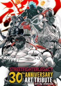 Street Fighter 30th Anniversary Collection – фото обложки игры
