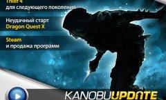 Kanobu.Update (09.08.12)