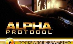 Alpha Protocol. Видеорецензия
