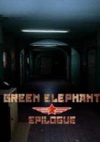 Green Elephant: Epilogue