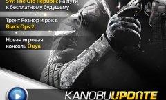 Kanobu.Update (11.07.12)
