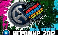 Игромир 2012. Обсуждение эфира AG.ru