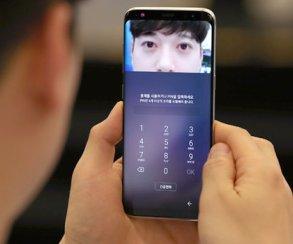 Samsung Galaxy S9 может получить улучшенное распознавание радужной оболочки глаза илица