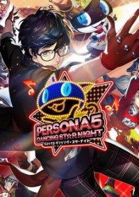 Persona 5: Dancing in Starlight – фото обложки игры