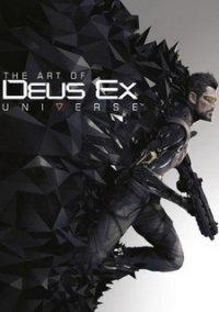 Deus Ex: Universe – фото обложки игры