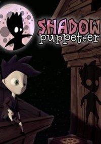Shadow Puppeteer – фото обложки игры