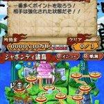 Скриншот One Piece: Gigant Battle – Изображение 86