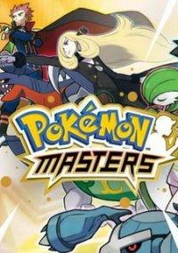Pokemon Masters – фото обложки игры