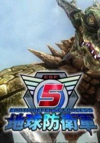 Earth Defense Force 5 – фото обложки игры
