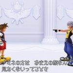 Скриншот Kingdom Hearts HD 1.5 ReMIX – Изображение 63