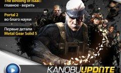 Kanobu.Update (21.06.12)