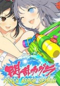 Senran Kagura: Peach Beach Splash – фото обложки игры
