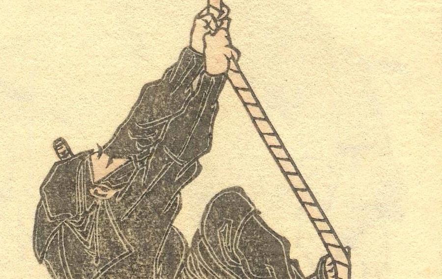 Sekiro: Shadows Die Twice иреальность— разрушаем мифы ониндзя, правда и легенды о синоби | Канобу - Изображение 2487