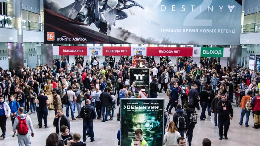 «ИгроМир» иComic Con Russia 2018. Чем заняться навыставке? | Канобу