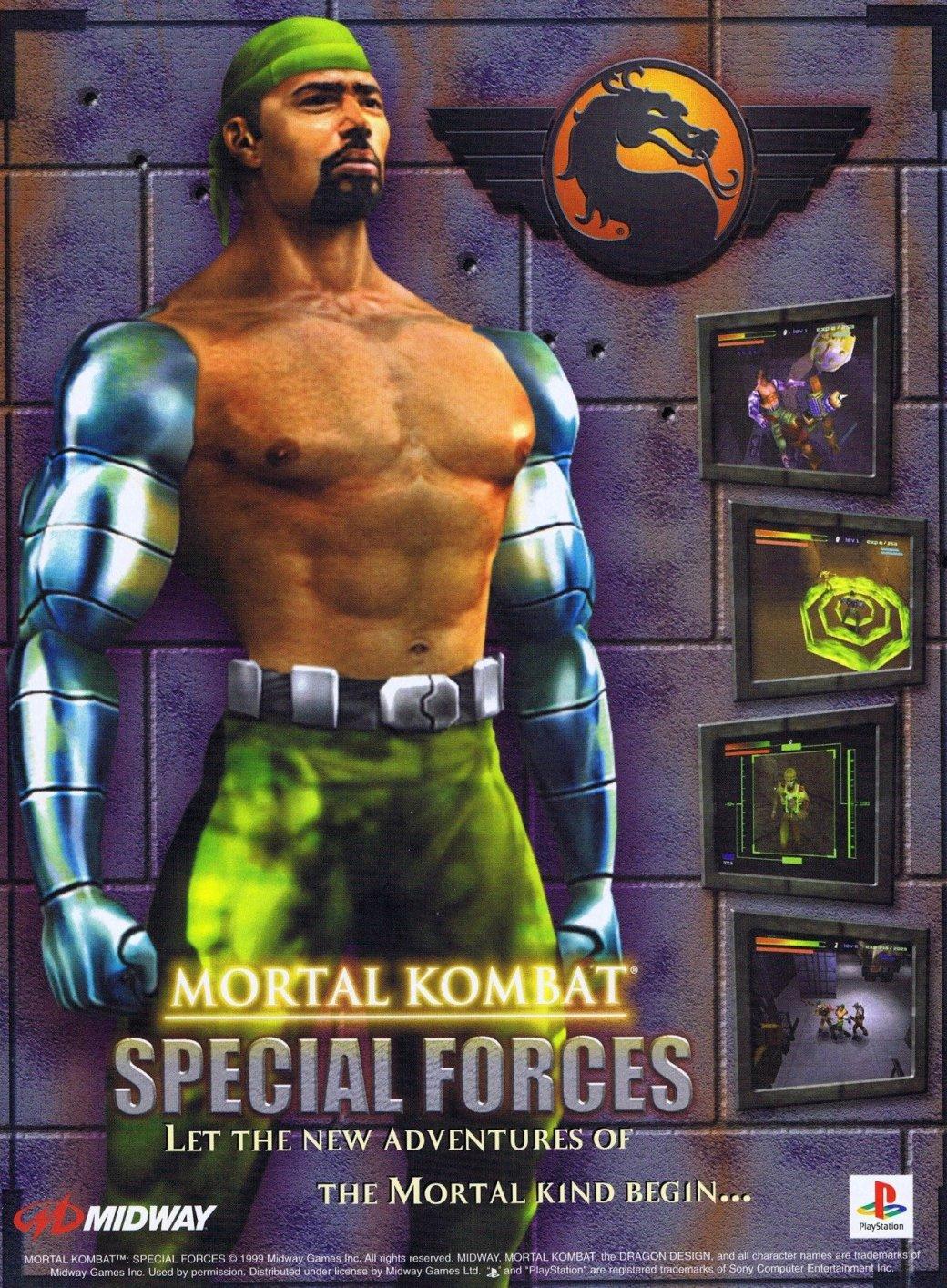 25 лет Mortal Kombat. Вспоминаем, что творилось всерии между MK3 иMK9. - Изображение 9