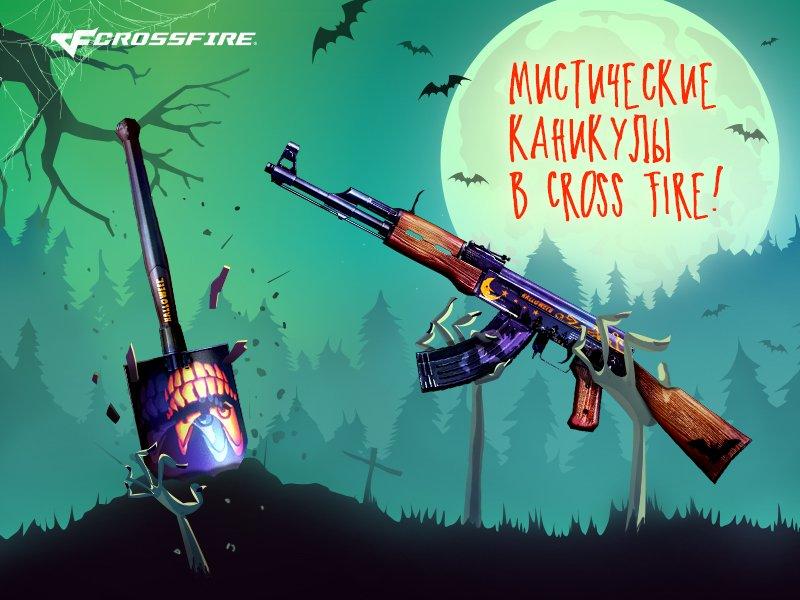Рассказываем, как Хэллоуин пройдет виграх отMail.Ru | Канобу - Изображение 2627