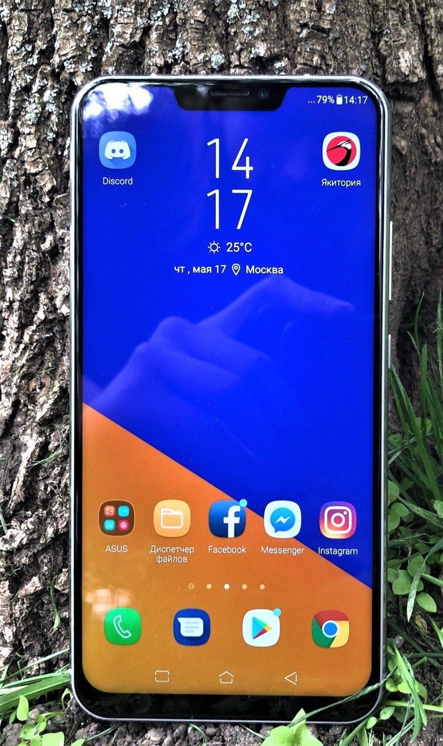 Выше головы: обзор смартфона Asus Zenfone5. - Изображение 2