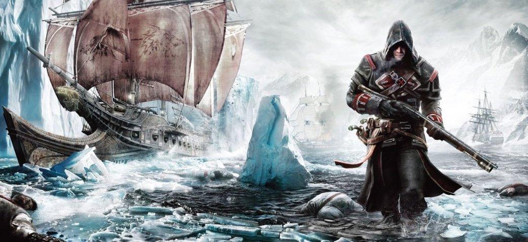 Почему Assassin's Creed Rogue может оказаться провалом | Канобу