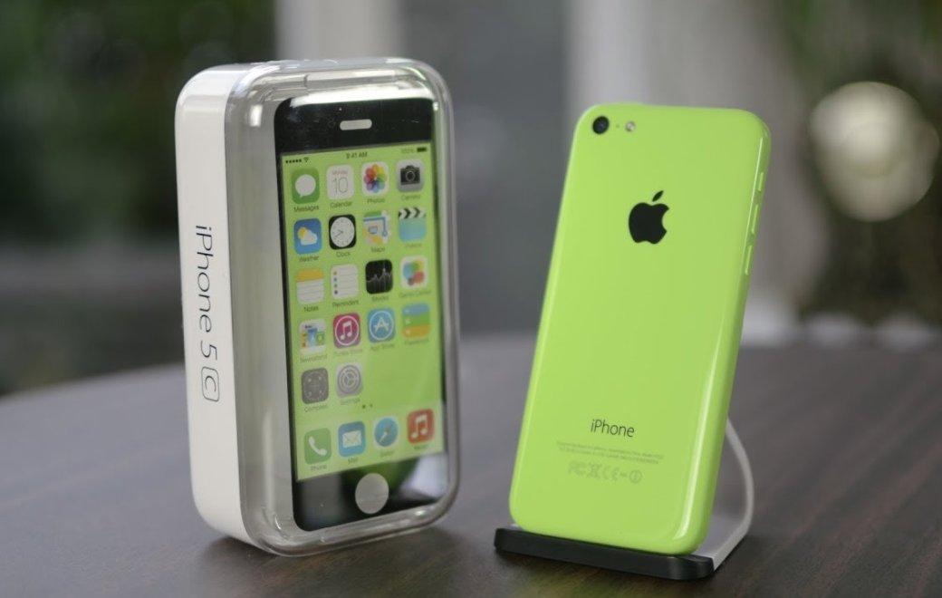 10культовых особенностей iPhone, которые мыпотеряли | Канобу - Изображение 4