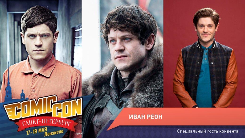На Comic Con SPB приедет актер, сыгравший Рамси Болтона в «Игре престолов» | Канобу - Изображение 0