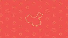Величайшая цензура вистории: как устроен «Великий Китайский Файервол»