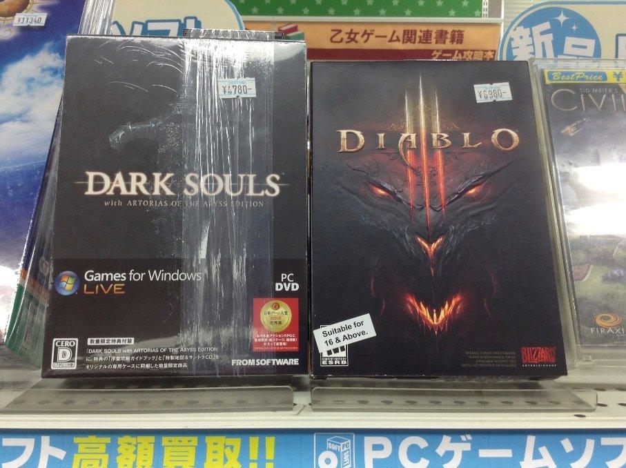 Как устроены японские магазины видеоигр | Канобу - Изображение 6