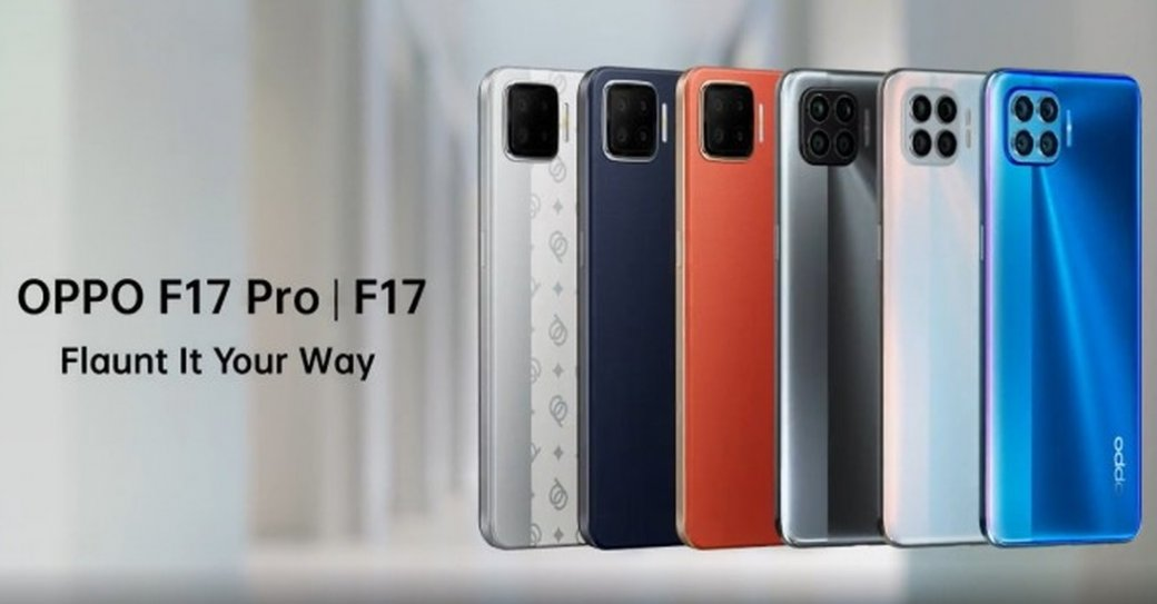 Анонсированы доступные смартфоны Oppo F17 иF17 Pro: шесть камер, до8 ГБОЗУ ибыстрая зарядка | Канобу - Изображение 11398