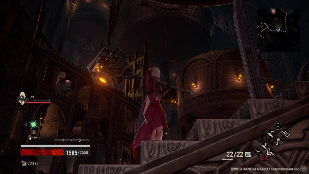 Code Vein — лучший аналог Dark Souls для фанатов аниме   Канобу - Изображение 8518