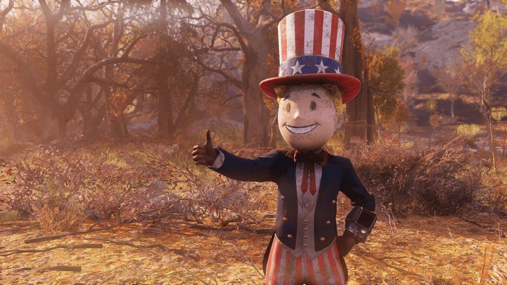 После выхода патча для Fallout 76 бездействующих игроков будут кикать с сервера через 10 минут | Канобу - Изображение 1