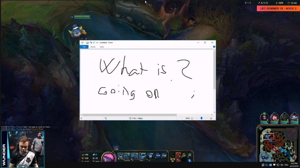 Про-игрок поLoL унизил соперников, открыв Paint вовремя игры инаписав: «Что происходит?»   Канобу - Изображение 2