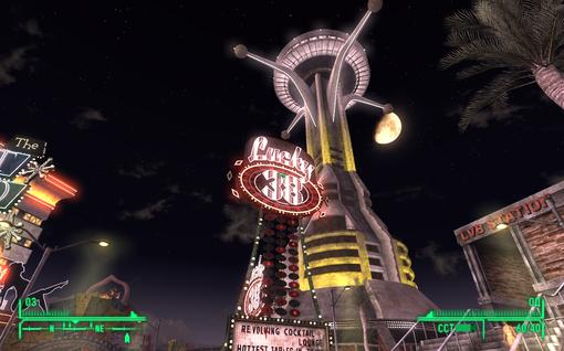 Fallout: New Vegas. Прохождение - пешком по пустошам Мохаве | Канобу - Изображение 7419