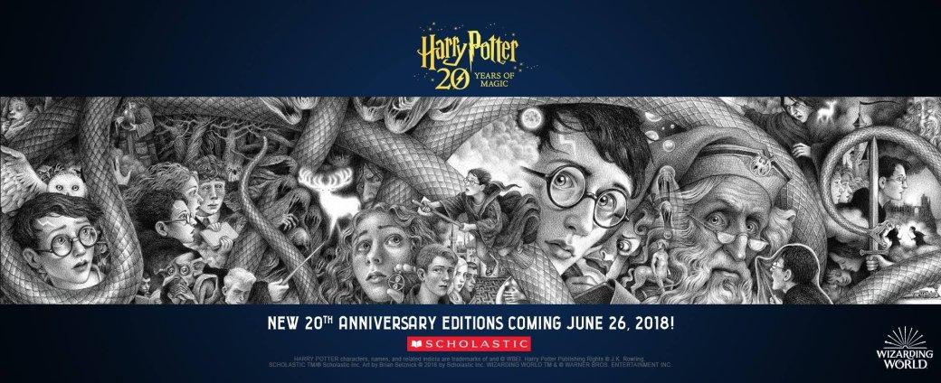 Книжная серия «Гарри Поттер» получит новые обложки к 20-летнему юбилею. Фанаты оценят!. - Изображение 1