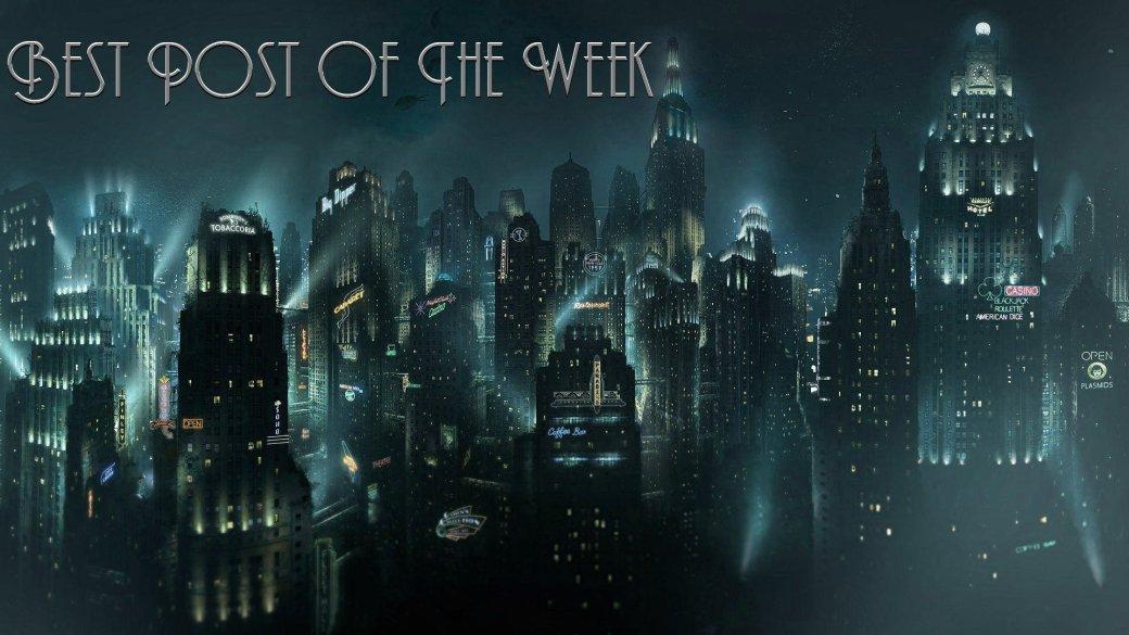 Лучший Пост Недели (rekindled) | Канобу - Изображение 1