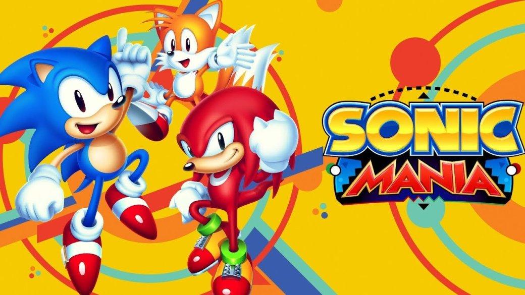 Sonic Mania (2017, платформер, экшен, PC, PS4, Xbox One, Switch) - обзоры главных и лучших игр 2017 | Канобу - Изображение 1